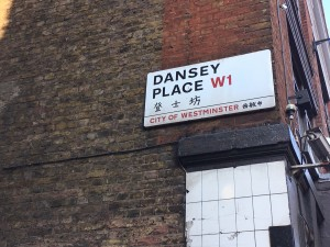 Dansey Place sign